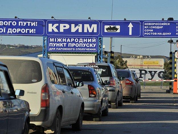 Награнице сКрымом задержали пару мошенников ирецидивиста из государства Украины