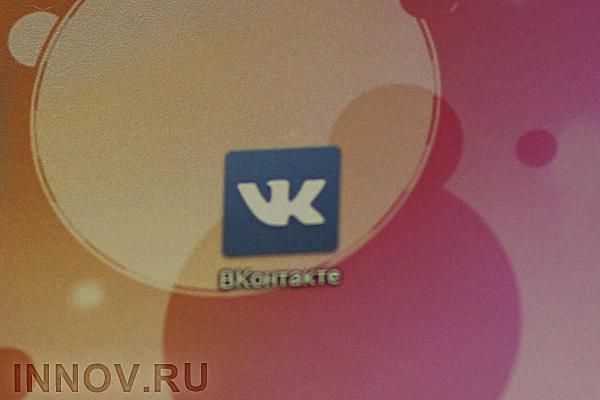 Социальная сеть «Вконтакте» запустит функцию «Истории» для сообществ