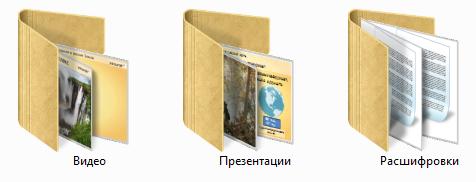 География - 2.png