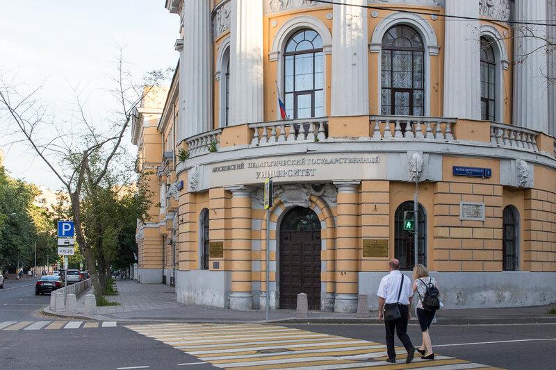 Большая Пироговская улица
