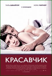 http//img-fotki.yandex.ru/get/217607/4697688.be/0_1c7b2c_464b9197_orig.jpg