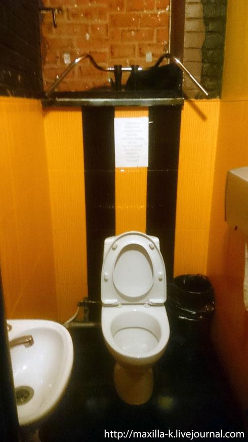 Туалет для байкеров