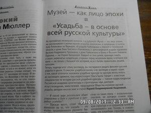 SAM_6848.JPG