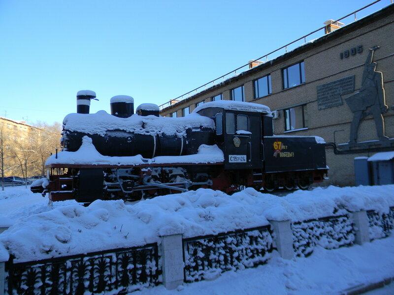 Памятное место железнодорожников