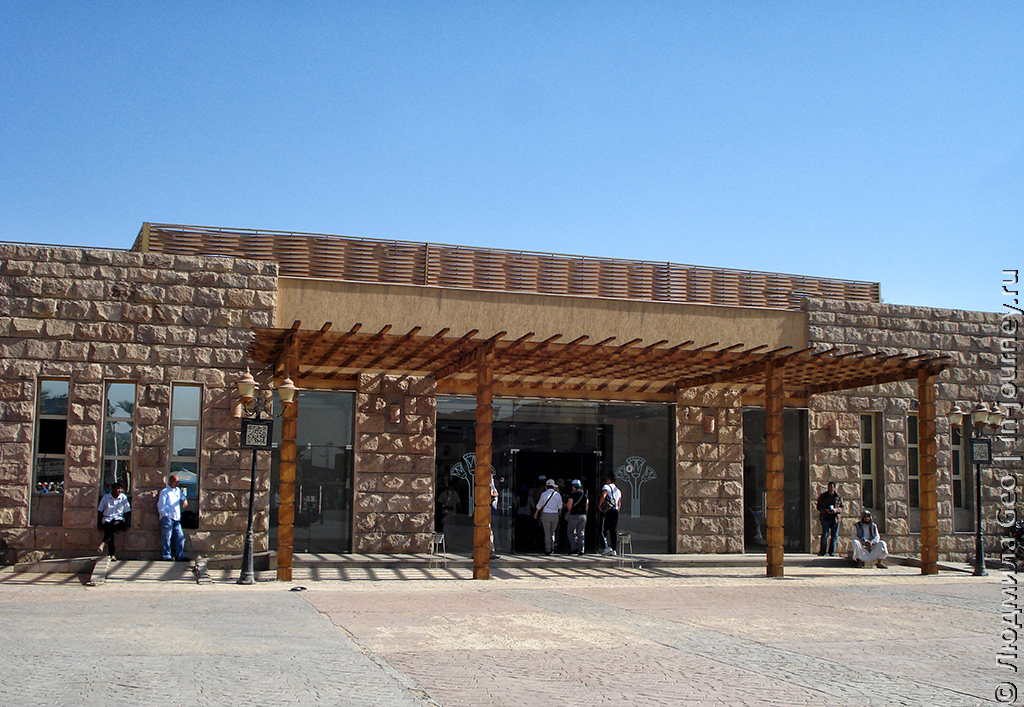 музей Карнак