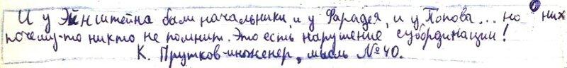Мысль № ... Книги №1 007 01 (3) - 09.jpg