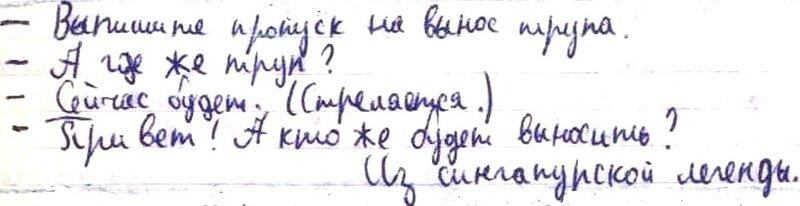 Мысль № ... Книги №1 007 01 (3) - 10.jpg