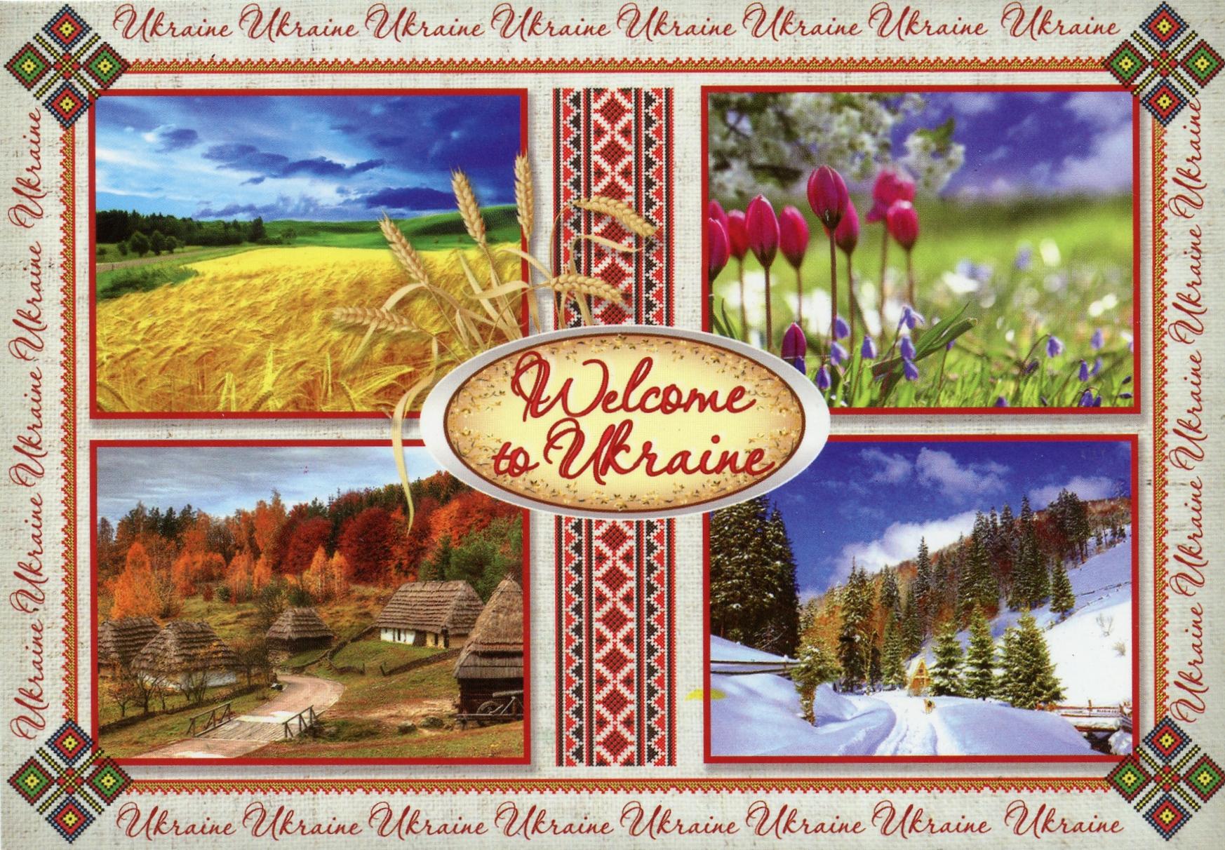 Доставка открыток украине, анимированные