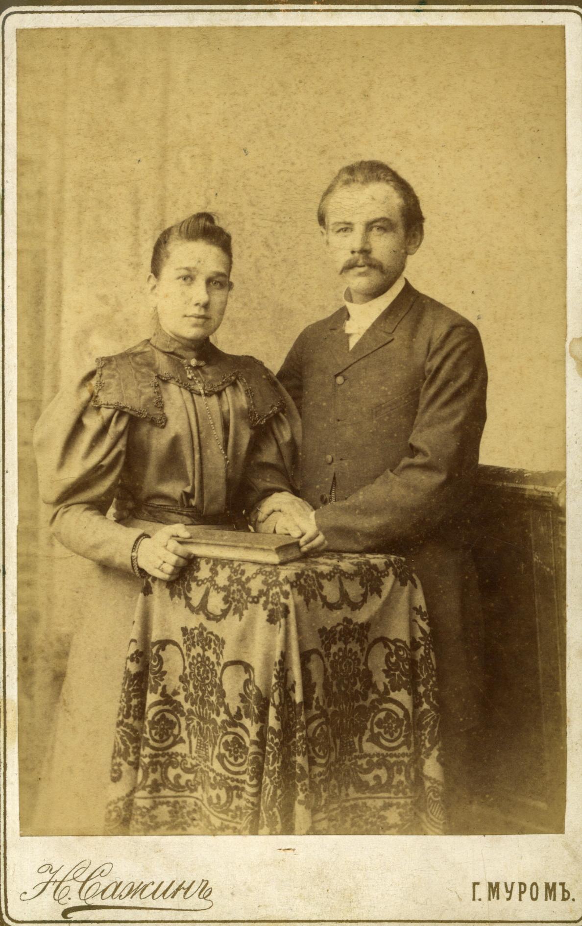 Портрет супружеской пары. 1880-1890