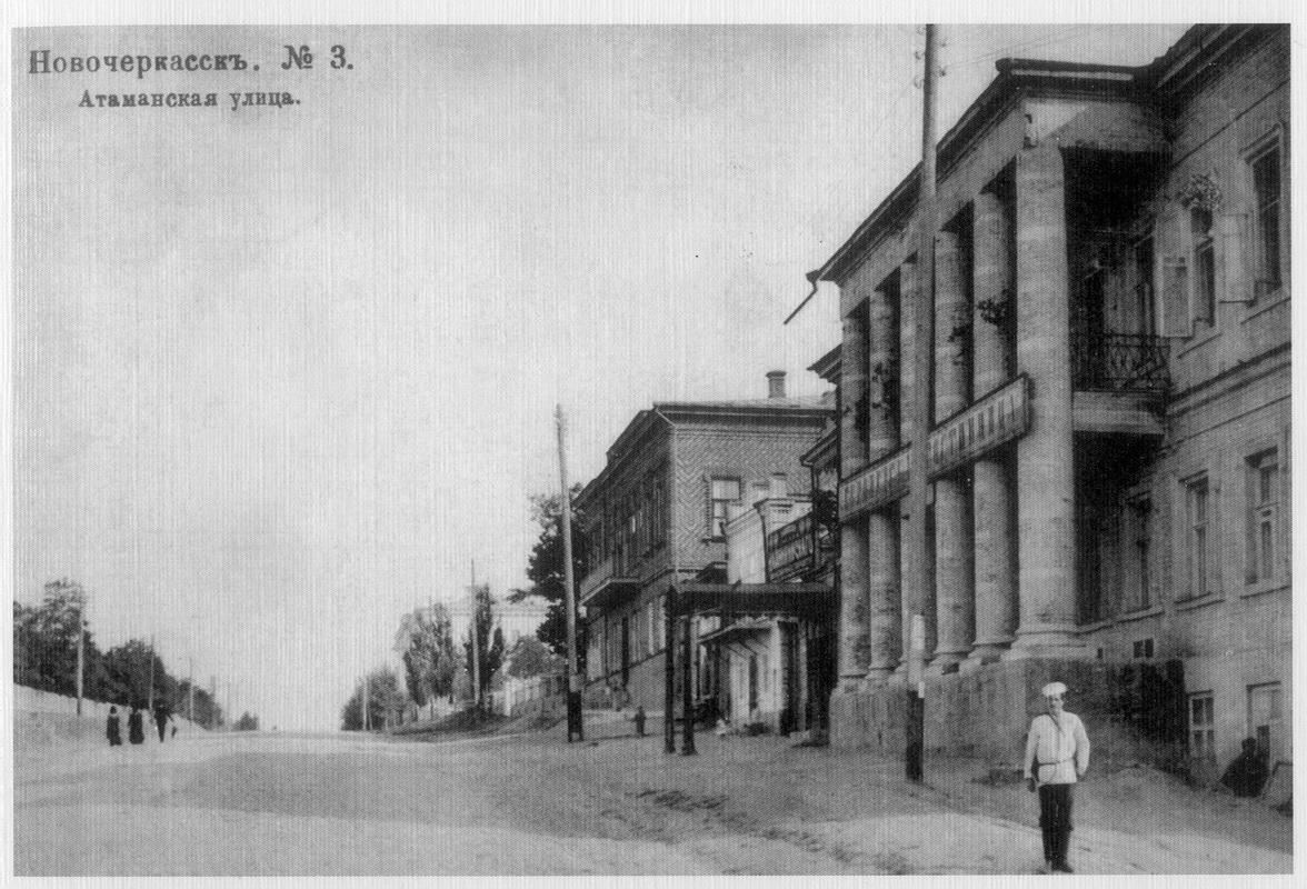 Атамановская улица