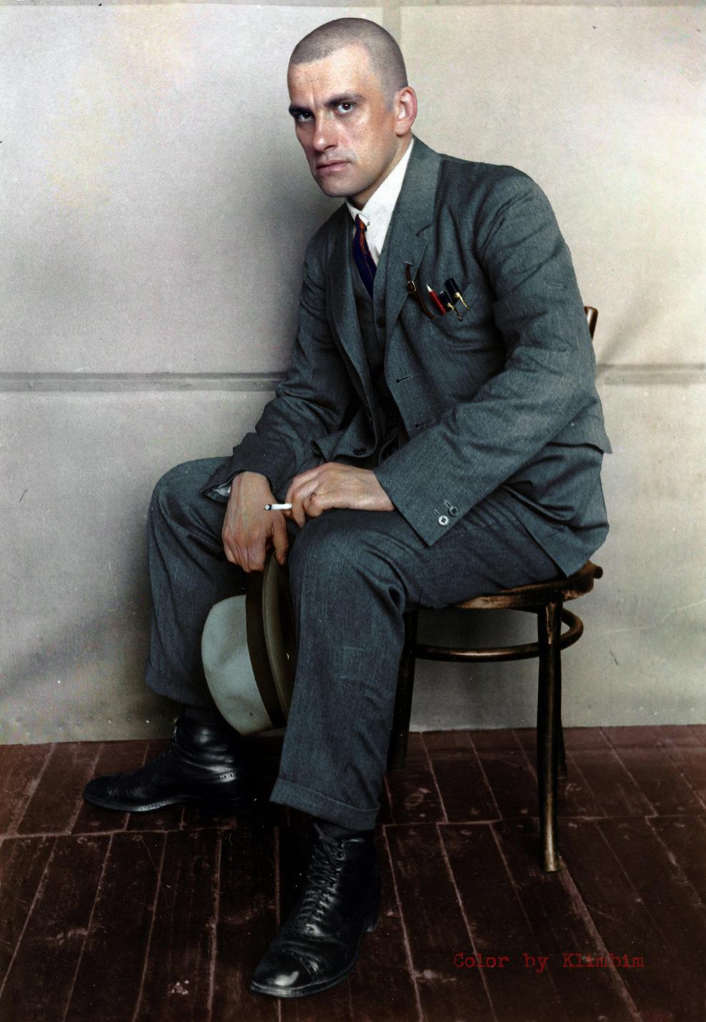 Владимир Маяковский, 1924