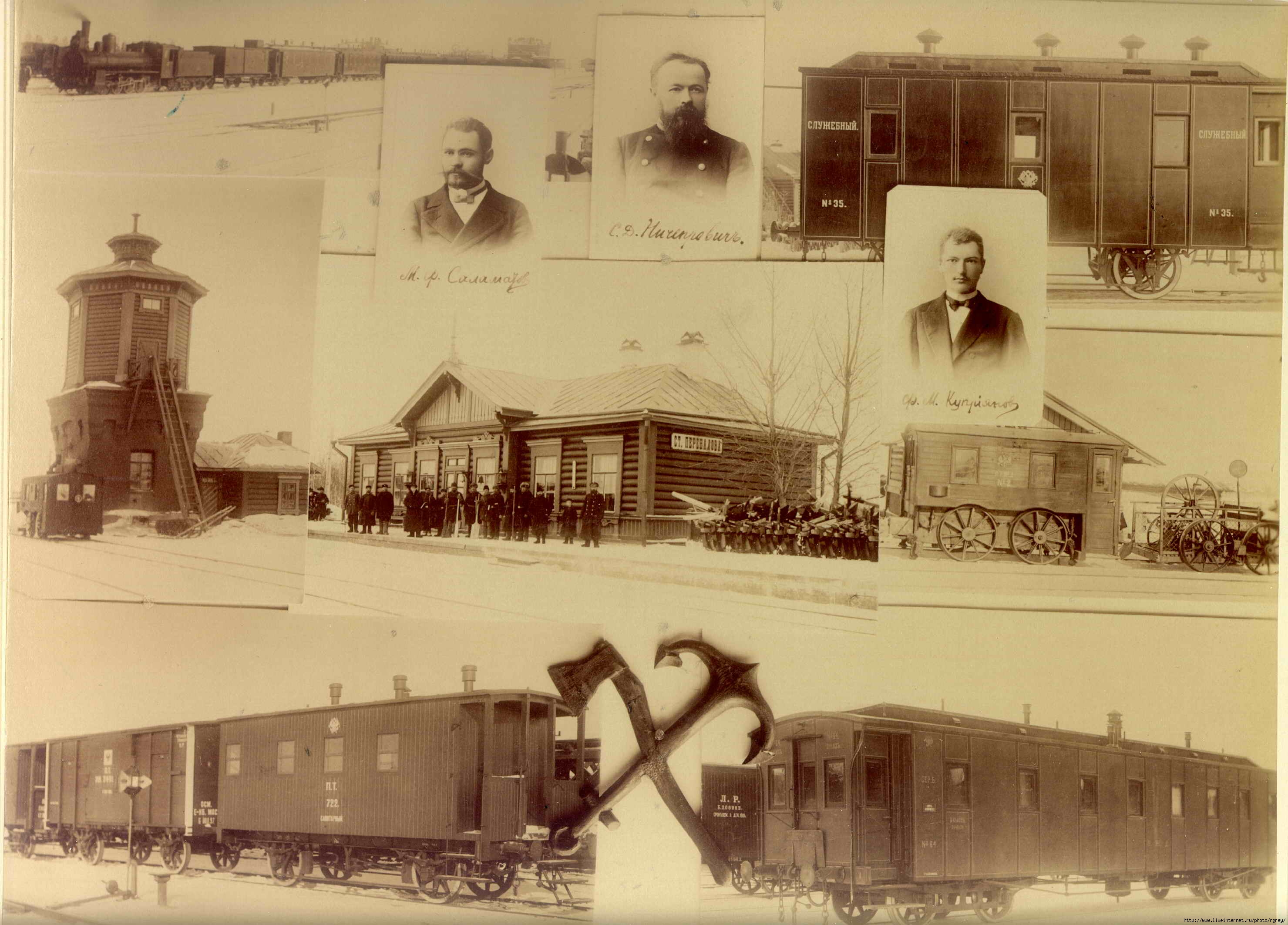 09. Станция Перевалова