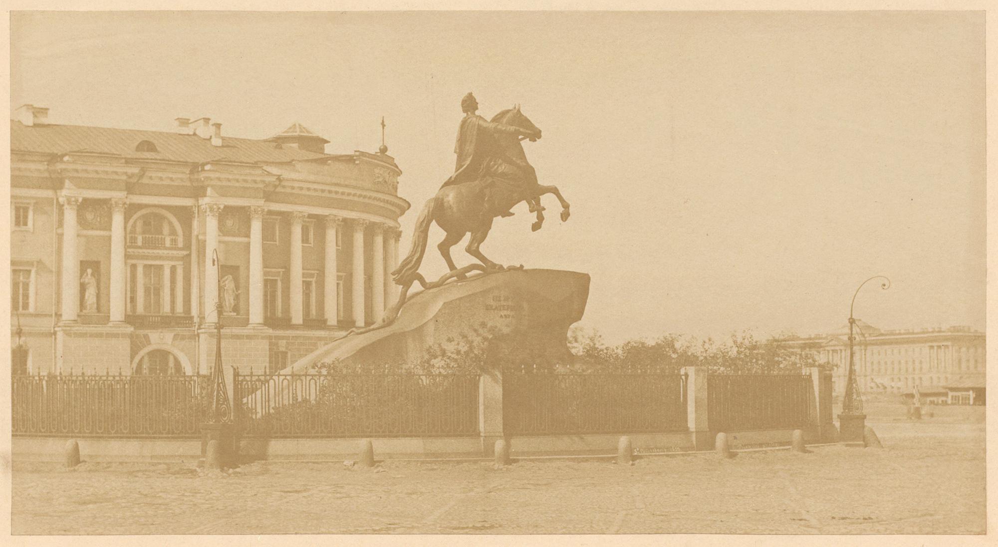 1852. Памятник Петру I на Сенатской площади