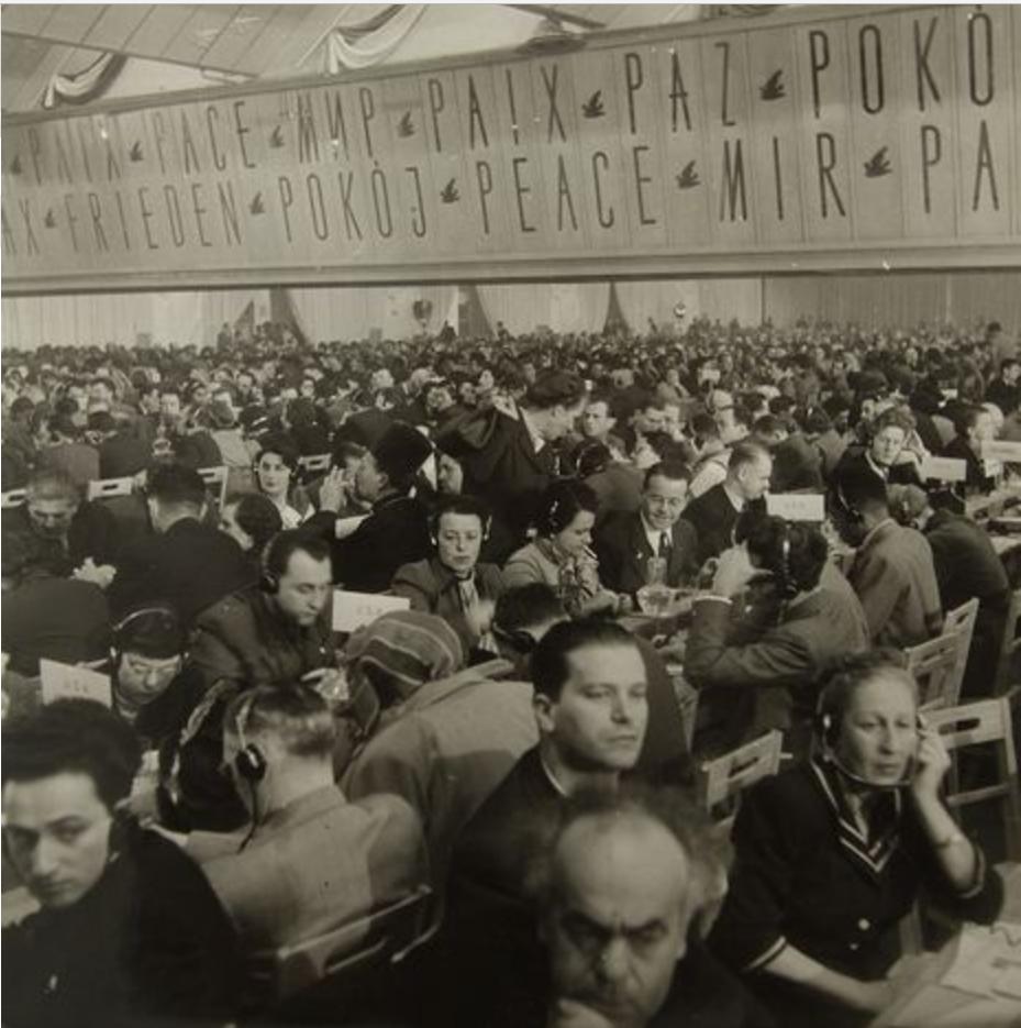 1950. Всемирный конгресс сторонников мира. Варшава