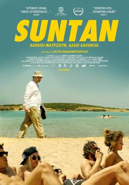 Загар / Suntan (2016/DVDRip)