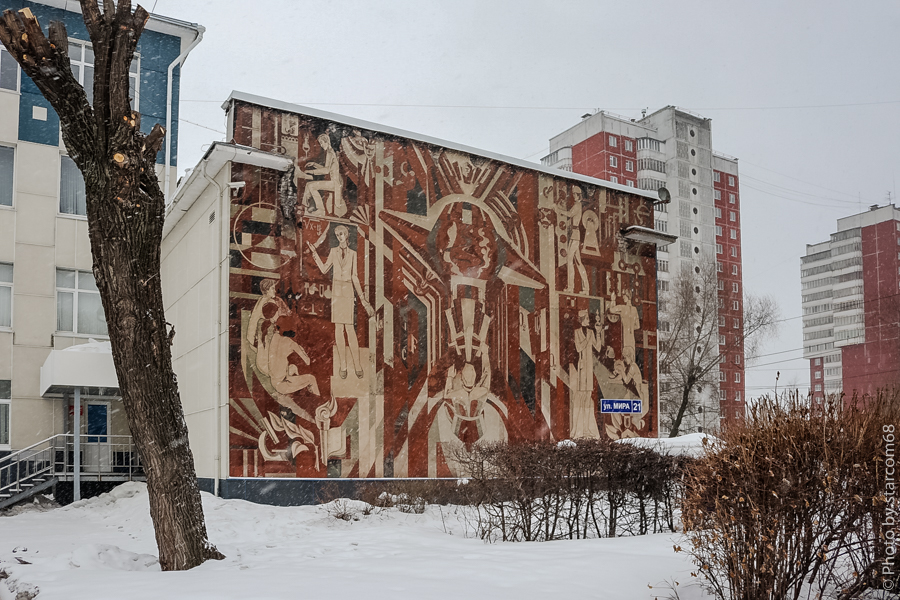 Музей ПНОС. Анастасия