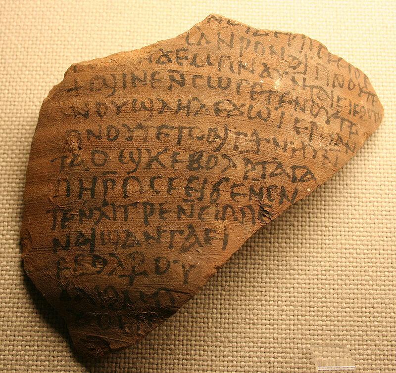 Ägyptisches_Museum_Leipzig_255.jpg