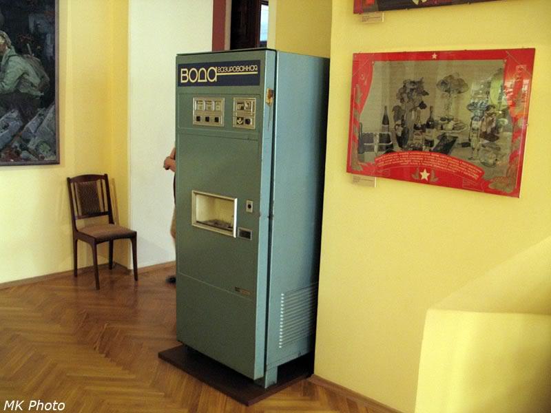 Автомат по продаже газированной воды