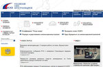 1. О возможности заключения договора обязательного страхования в электронном виде.jpg