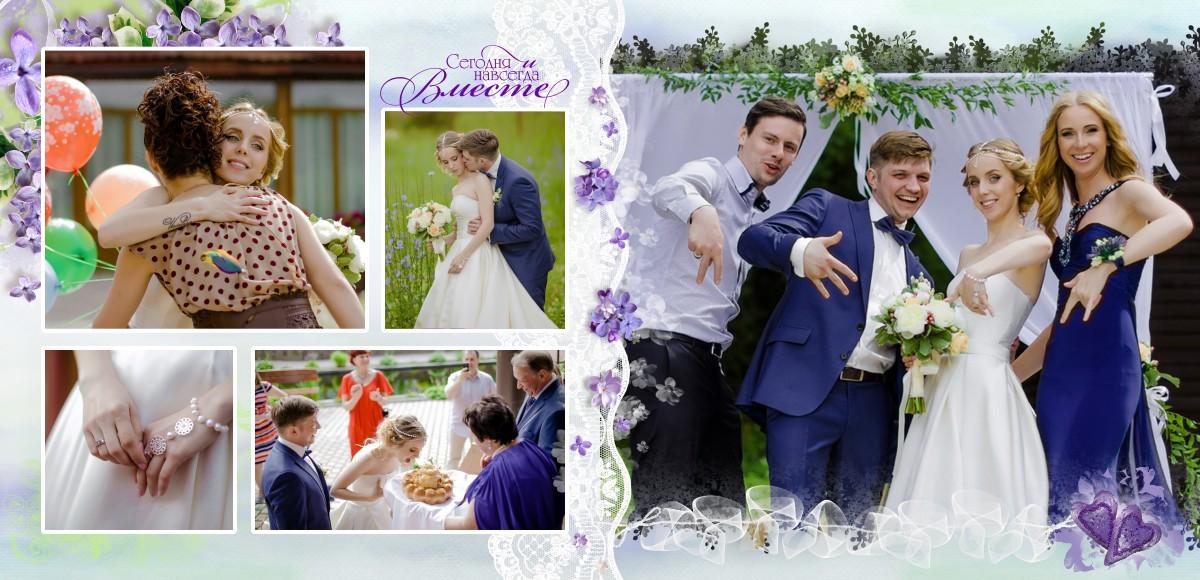 шаблон свадебной фотокниги пример разворота