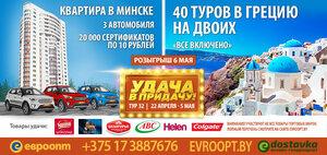 https://img-fotki.yandex.ru/get/218038/18026814.b6/0_c7abd_83a19f8e_M.jpg
