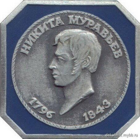 https://img-fotki.yandex.ru/get/218038/199368979.44/0_1f41ca_c46c7513_XL.jpg