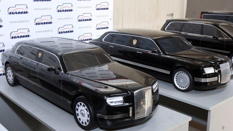 Завод «ЛиАЗ» примет участие в выпуске автомобилей «Кортеж»