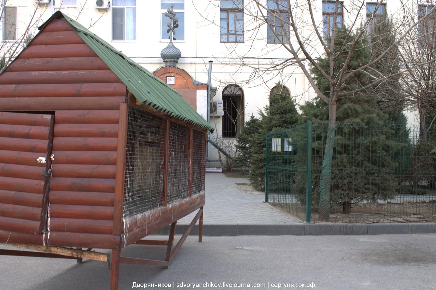 Вольеры для питомцев в дар от волгоградского Свято-Духова монастыря
