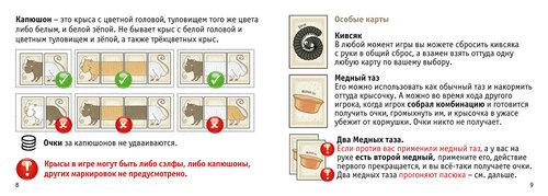 https://img-fotki.yandex.ru/get/218038/26181611.25/0_173745_bae65675_L.jpg