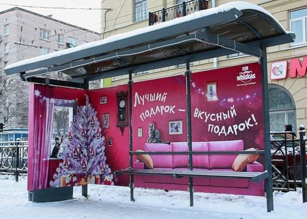Рекламное агентство BBDO Moscow  MINI-термометр