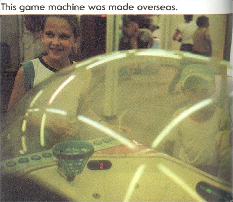 Иностранный игровой автомат.