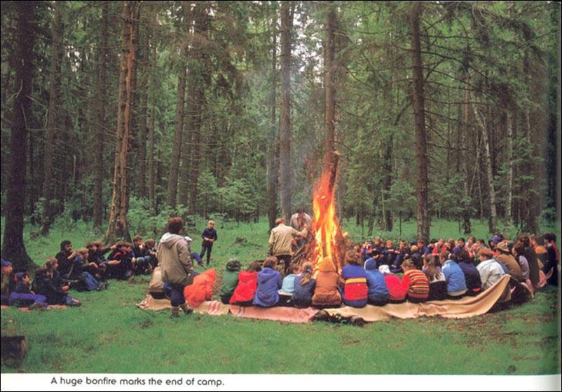 Костер, знаменующий окончание летней смены в лагере.