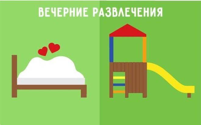 До и после рождения ребёнка: смешные картинки о том, что мир уже не будет прежним