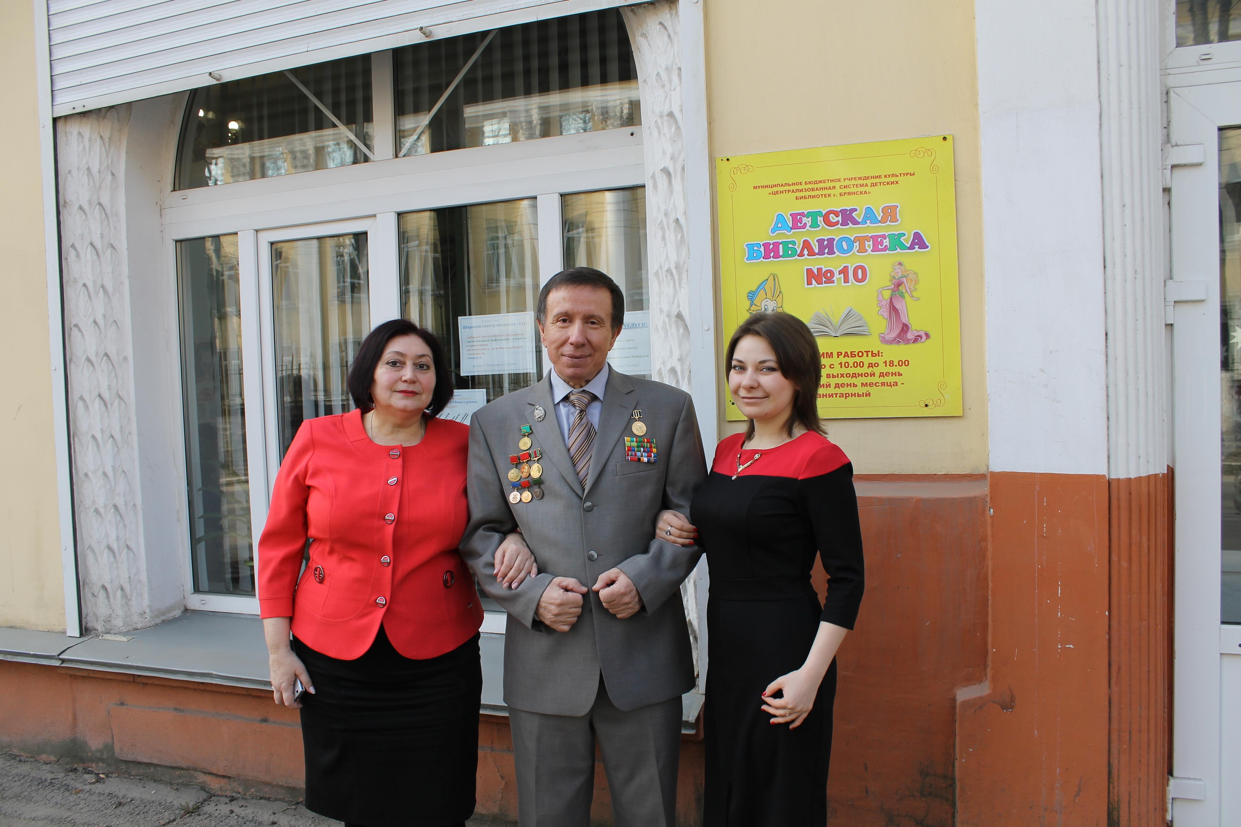 сотрудничество с библиотеками россии, поездка в брянск, донецкая республиканская библиотека для детей, краеведческие чтения