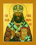 Святитель Василий Кинешемский