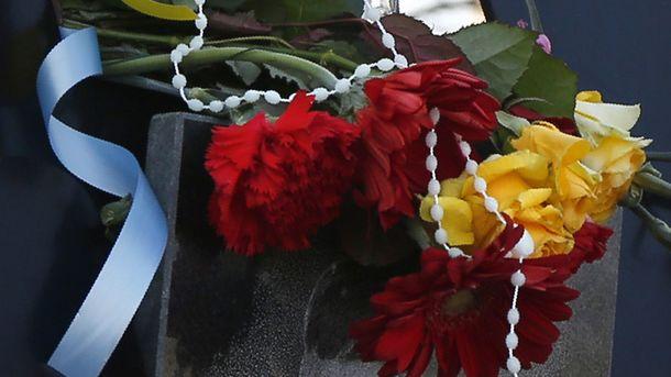 ВКанаде почтили память Небесной сотни