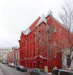 Москва, Калашный переулок