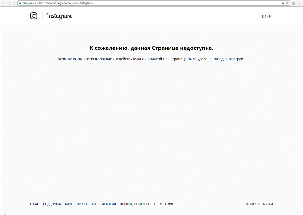 Заблокировали инстаграм