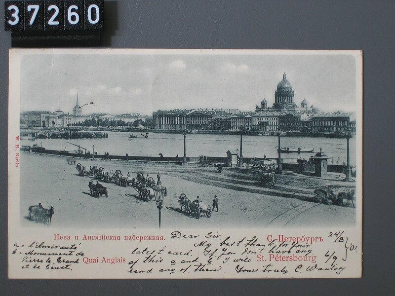 Старый Петербург в коллекции открыток Адольфа Феллера