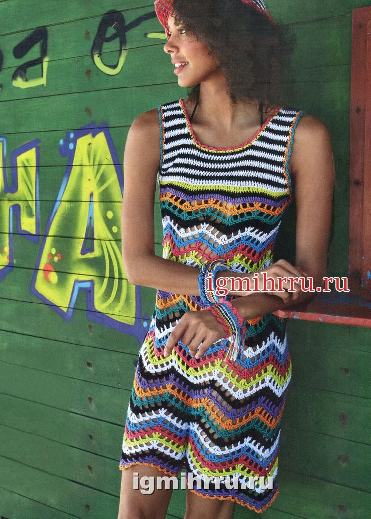 Летнее разноцветное платье с полосками и зигзагами. Вязание крючком