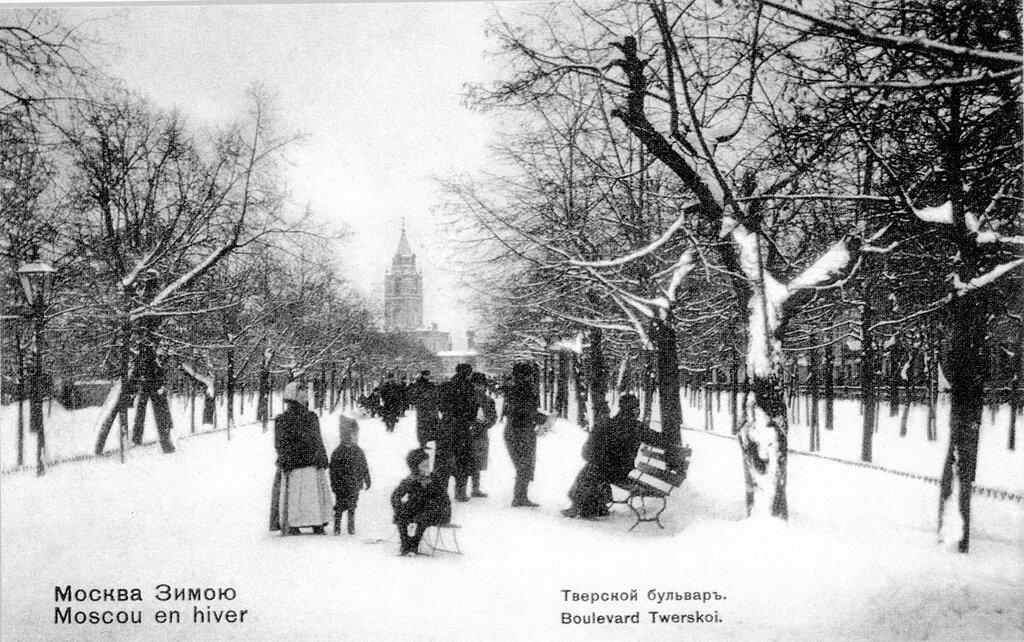 27015 Тверской бульвар зимой 1904.jpg