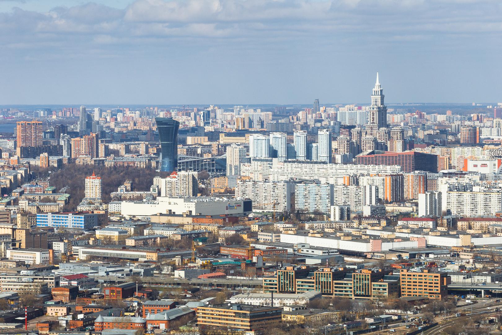 Москва, 2017