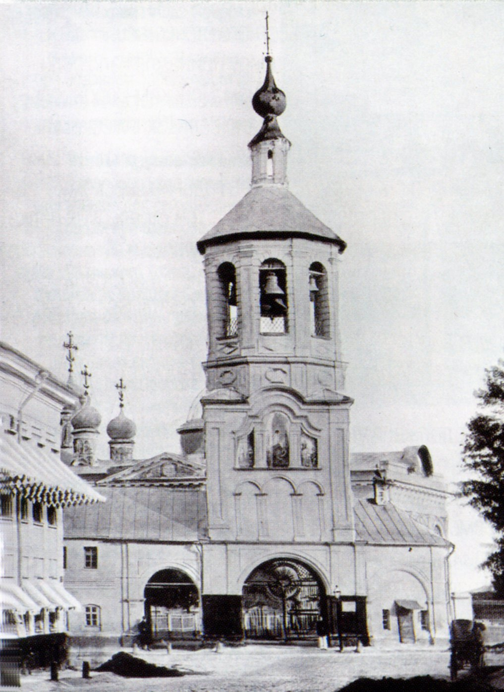 1875. Подсосенский переулок. Старая колокольня Илиинского храма