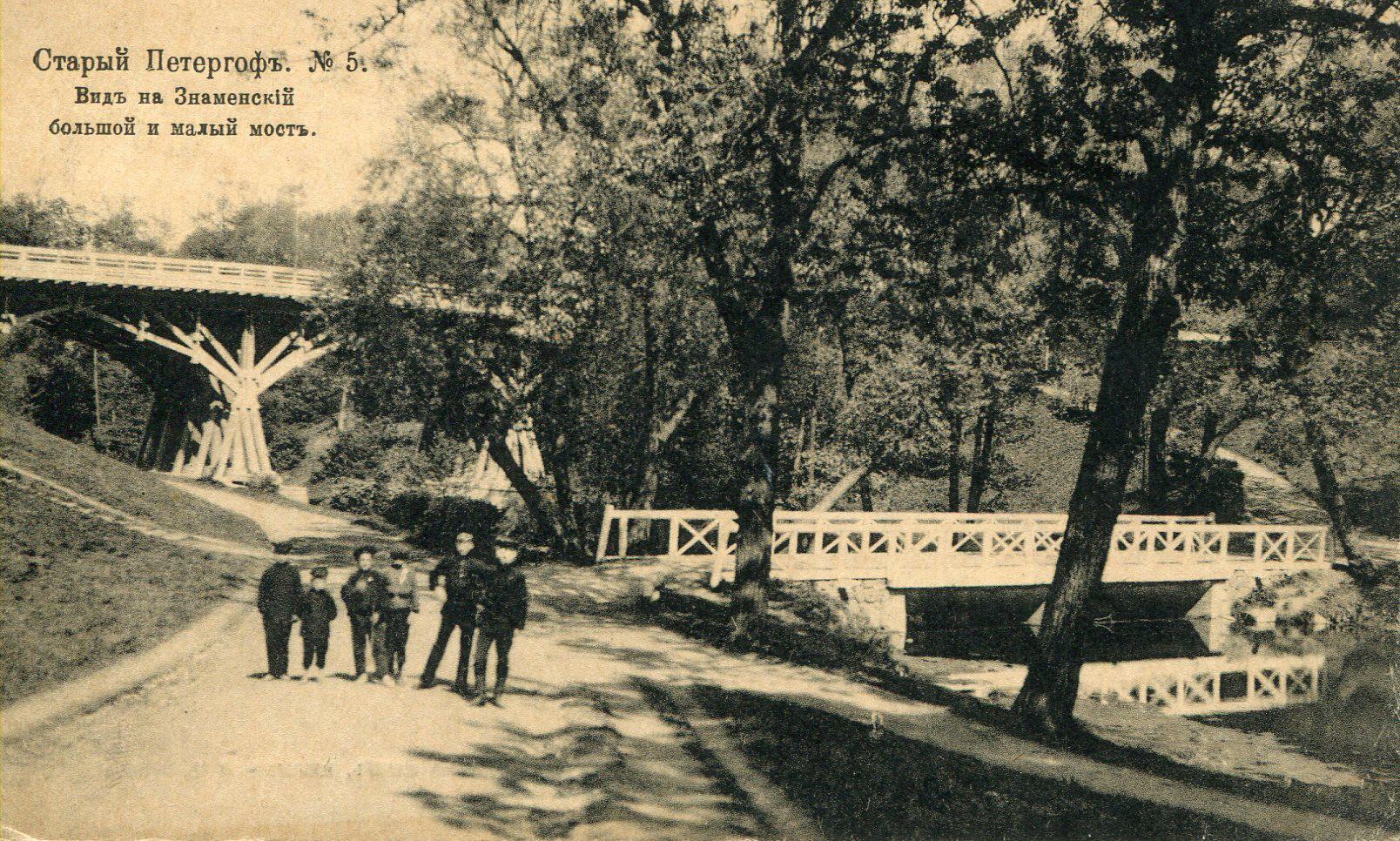 Вид на Знаменский Большой и Малый мосты