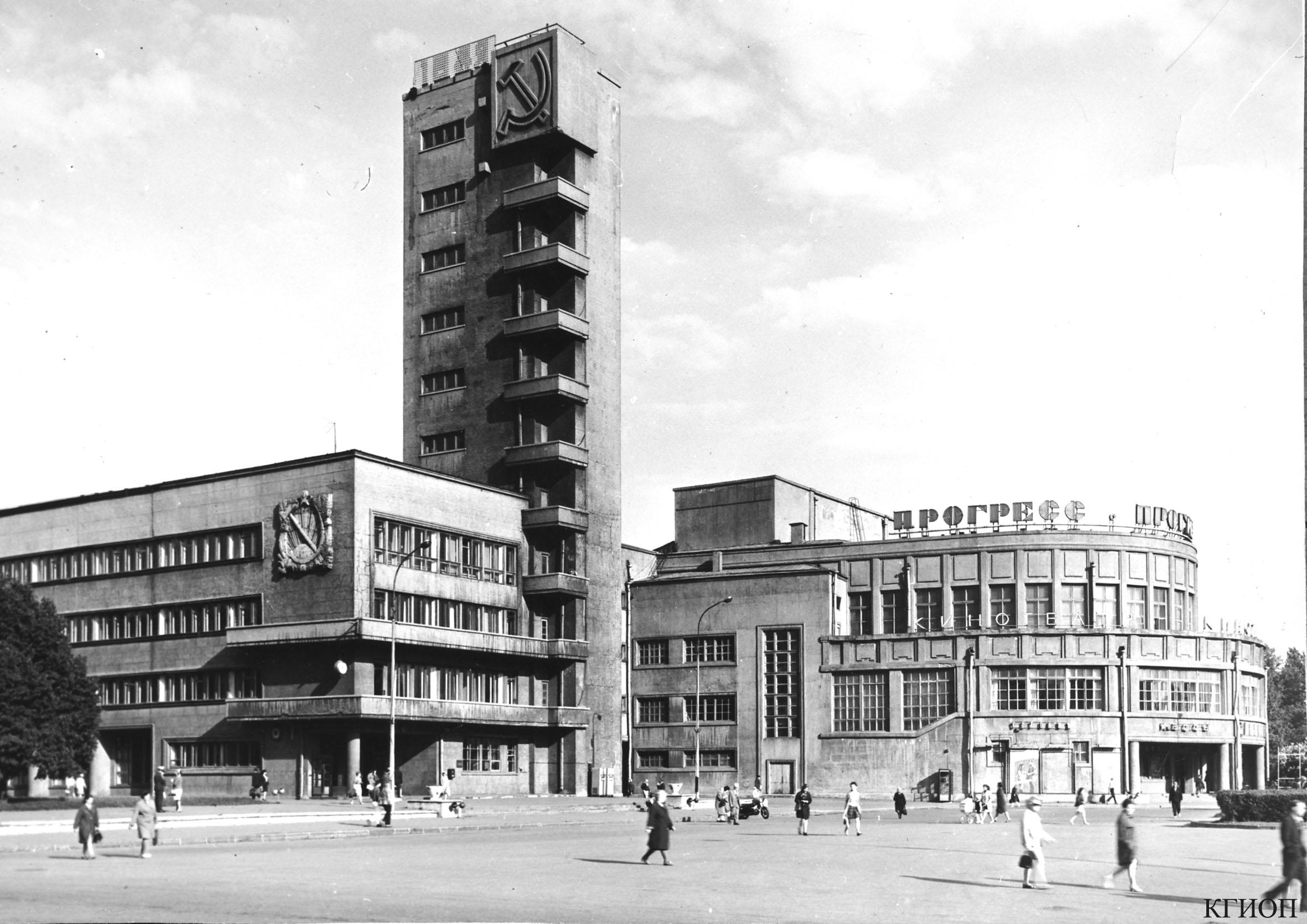 1971. Кинотеатр «Прогресс». Пр. Стачек, 18