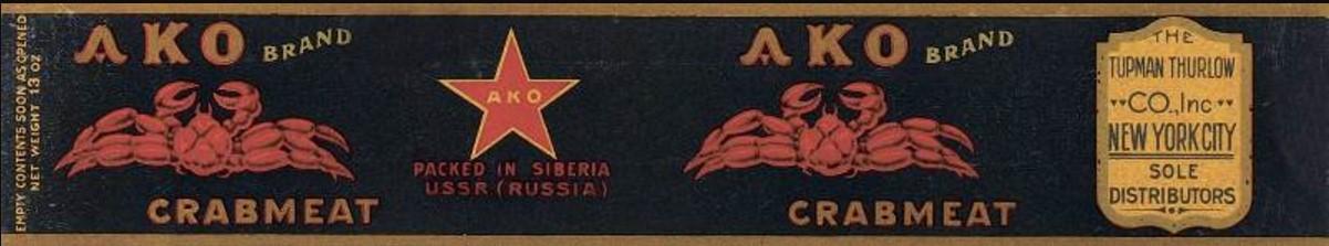 1930-е. Образец дизайна этикетки консервов АКО. «Крабовое мясо»