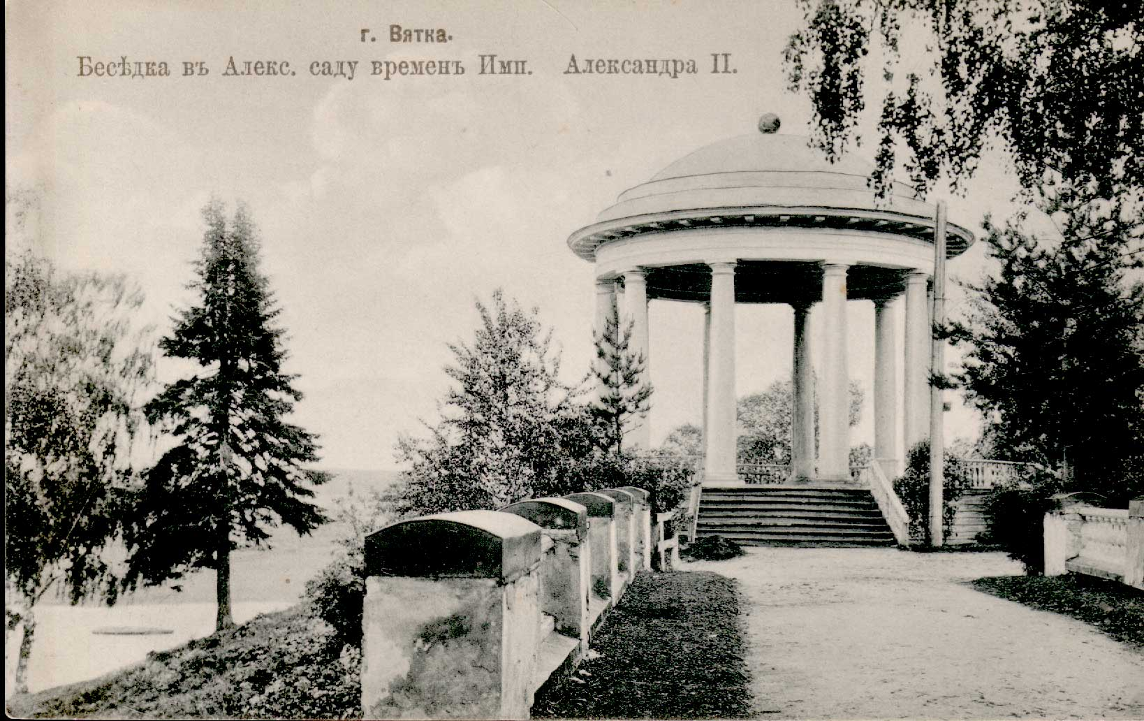 Александровский сад. Беседка времен императора Александра II