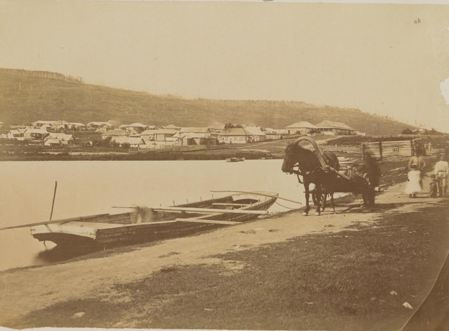 Софийск, город на Амуре (1870), сегодня почти заброшенный (1886)