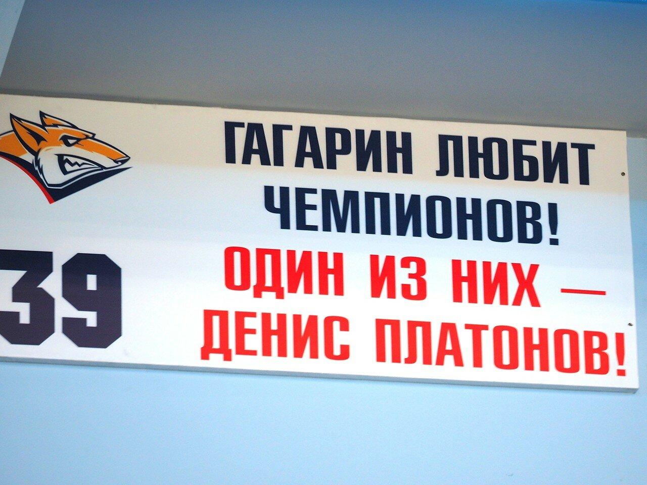 138 Металлург - Куньлунь РС 02.03.2017