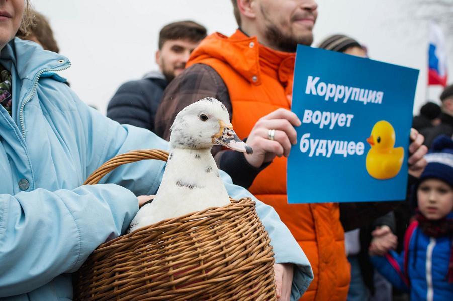 Митинг против коррупции в Санкт-Петербурге 26.03.17.png